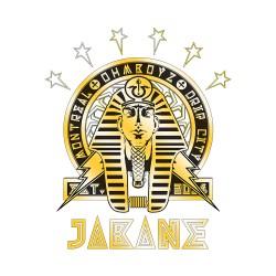 Jabane 50/60ml - Ohm Boyz...
